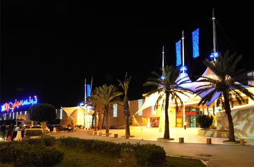 TUNIS CITY.