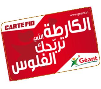 Carte FID