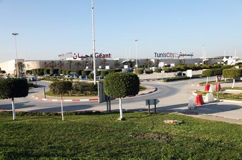 TUNIS CITY